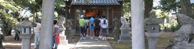 2008マラニック赤猪岩神社